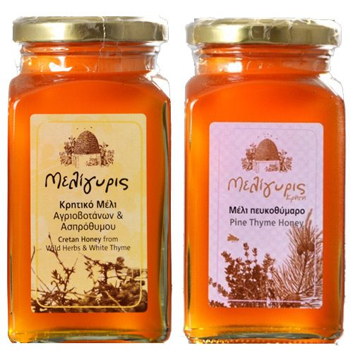 Meligyris Greek Honey Gift Set includes Cretan Honey Wild Herbs White Thyme and Pine Thyme Honey. Available at Spoonabilities.com