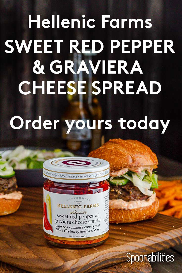 Sweet Red Pepper and Graviera Cheese Spread 2-pack