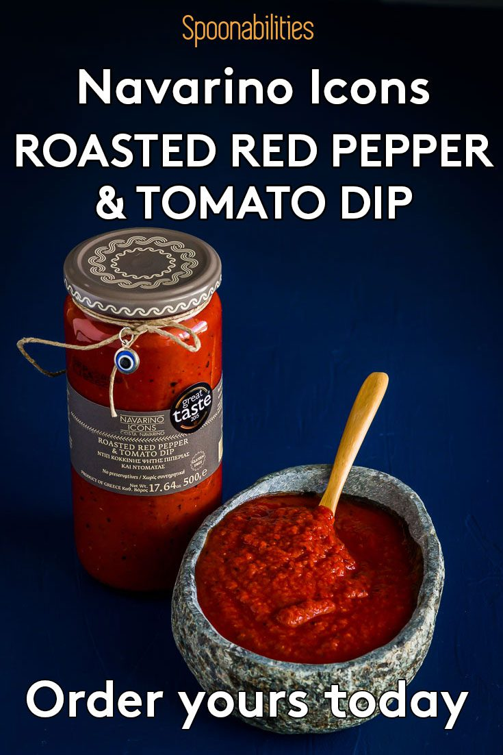 Roasted Red Pepper and Tomato Dip Navarino Icons