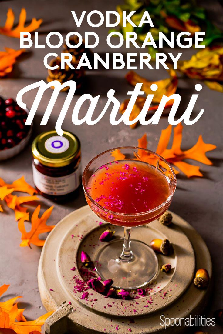 Vodka Blood Orange Cranberry Martini